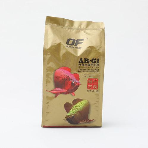 Arowana Carnivorous Pellet (Refill Pack 1kg)
