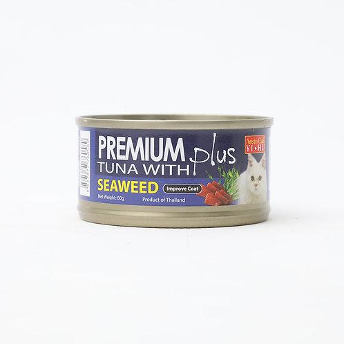 Aristocat Premium Plus Tuna & Seaweed 80g