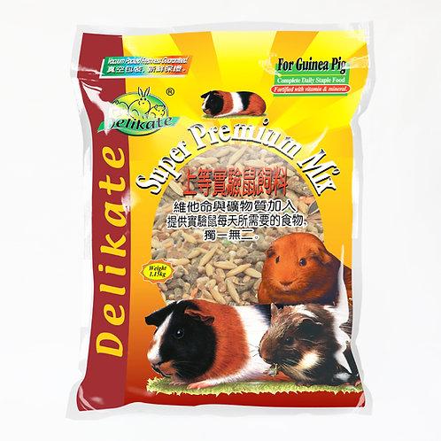 Delikate Guinea Pig Premium Mix Food