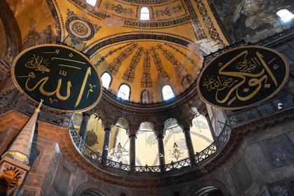 Hagia Sophia Internal (3 of 5).jpg