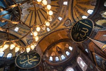 Hagia Sophia Internal (2 of 5).jpg