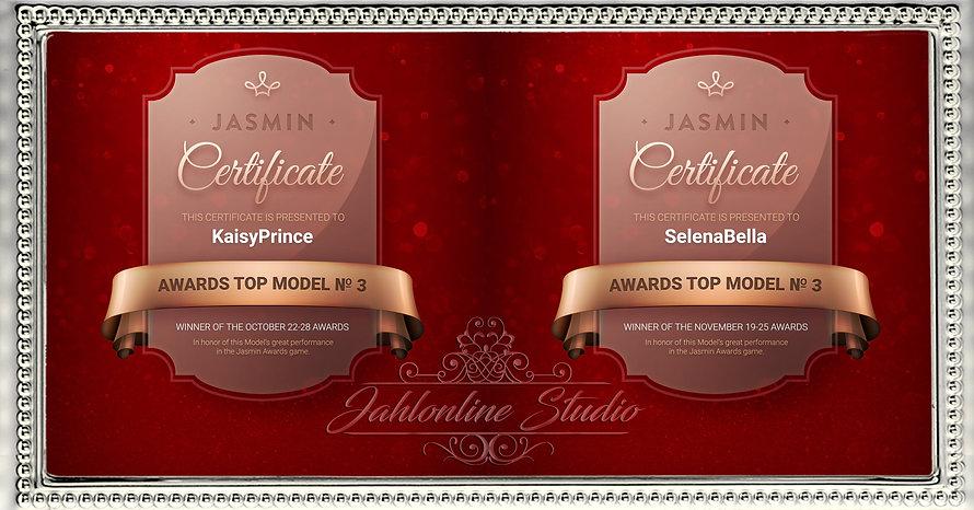 jahlonline studio models jasmin.jpg