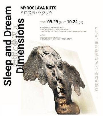 Cover Flyer Myroslava.png