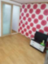 Аренда квартиры в Корее