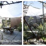 Garden-021.jpg