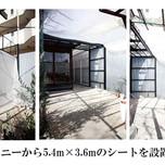 Garden-022.jpg