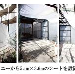 Garden-023.jpg