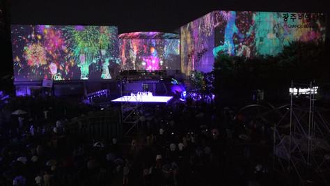 2019광주디자인비엔날레 개막 기념 공연 '휴먼라이트-Human Light&Right' Gwangju Design Biennale Mediafacade