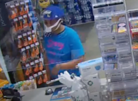 Woman Robbed Katy Gas Station, Authorities Seek Public's Help to Identify Her