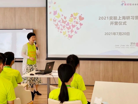 HiLink and Huang YiCong Foundation Work to Promote Educational Opportunities