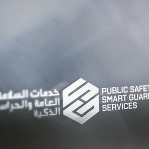 Smart Guard Service (SGS) Brand Identity