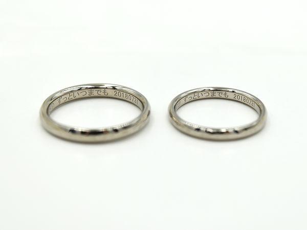 Marriage ring laser Asami Watanabe 01.jp