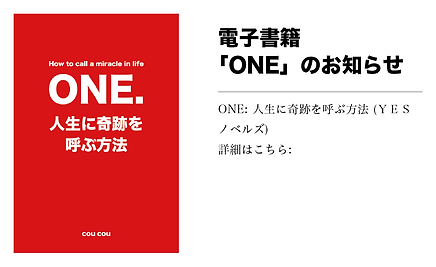 one1.png