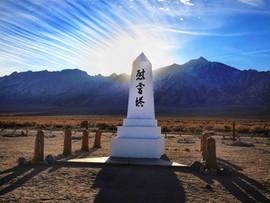 2014 Manzanar Internment Camp