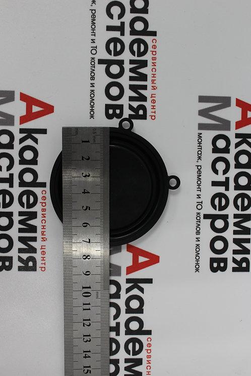 Мембрана газовой колонки (диаметр 73мм)