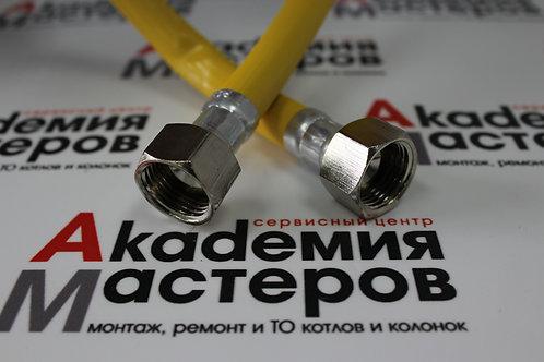 Подводка д/газа 1/2 г/г ПВХ,400 см