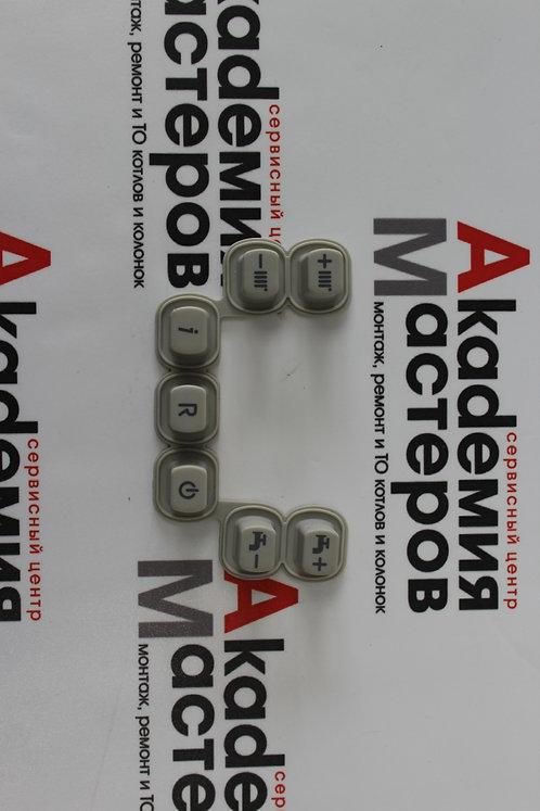 Baxi клавиши