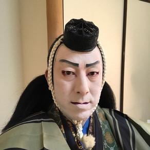 Kabuki Workshops @ University of Hawaii