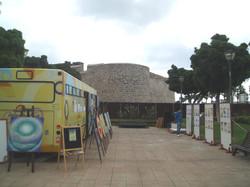 Exposición_Guagua_Interactiva.2.JPG