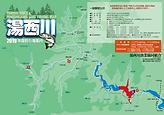 湯西川釣り場案内(表面).png