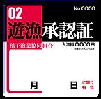 スクリーンショット 2019-02-09 午後1.14.03のコピー.png