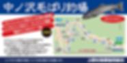 スクリーンショット 2019-03-19 午前2.42.28.png