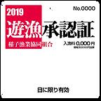 スクリーンショット 2019-02-09 午後1.13.31のコピー.png