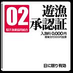 スクリーンショット 2019-02-09 午後1.13.52.png