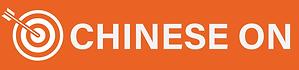 chineseon-logo.png