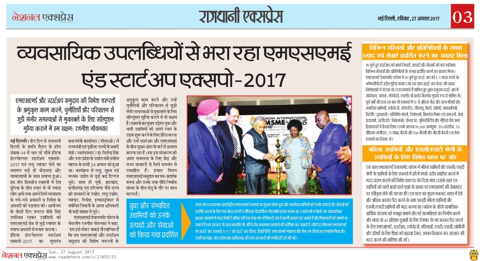 27th-August-2017_National-Express