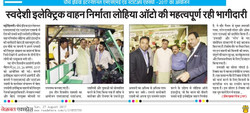 27th-August-2017_National-Exp.