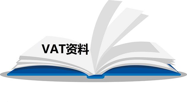 VAT案件|中国跨境电商卖家需要在下列情况下注册和申报德国VAT