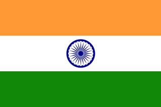 Ending Gender Based Violence: A Project for India