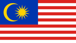 GlobalJax to host Malaysian Judges to Learn about the U.S. Judicial System and Rule of Law