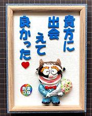 ushi-anatanideaete.jpg