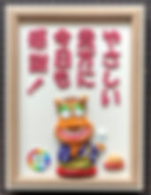 uma-yasashiianatani.jpg