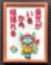 tatsu-anatagairukara.jpg