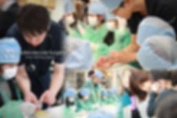 菊名心外 体験授業