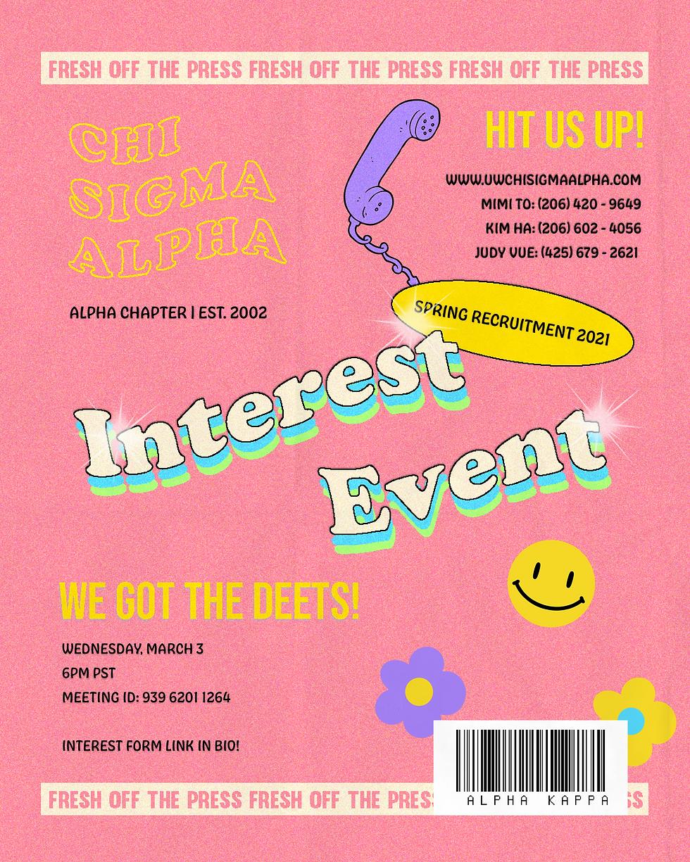 pink_interest_event_flyer.png