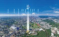 深耕11期新版空拍圖1081106.jpg