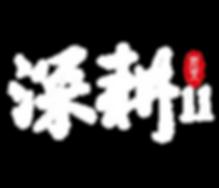 shengeng11_logo.png