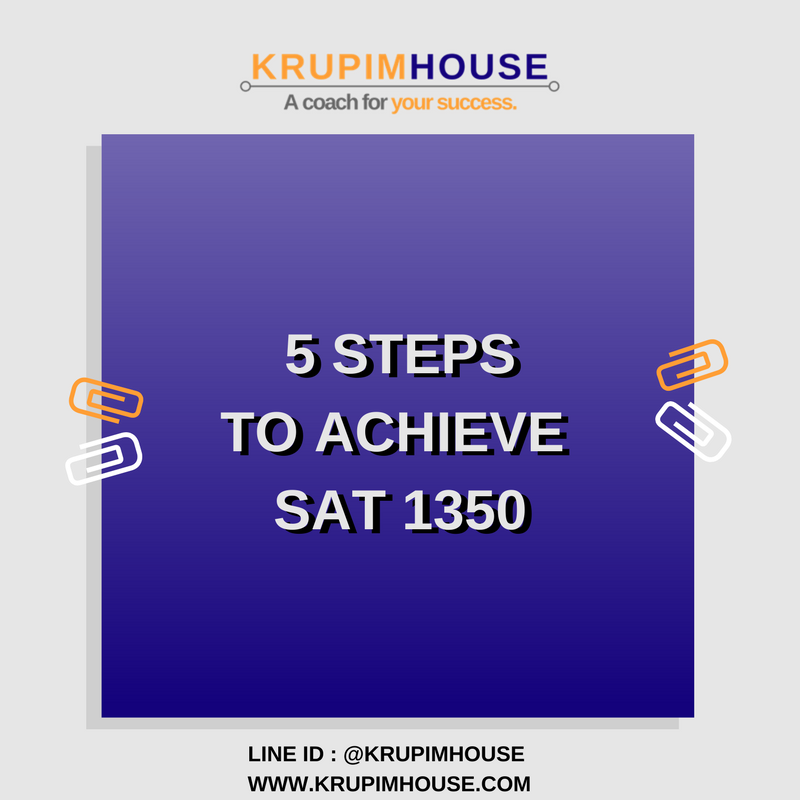 5 steps to achieve SAT 1350