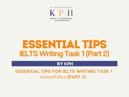 เรียน IELTS / ติว IELTS : Essential TIPS for IELTS Writing Task 1 จบครบทีเดียว (Part 2)