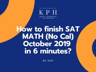 ทำข้อสอบ SAT MATH รอบ OCTOBER 2019 ให้เสร็จภายใน 6 นาที!