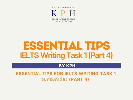 เรียน IELTS / ติว IELTS : Essential TIPS for IELTS Writing Task 1 จบครบทีเดียว (Part 4)