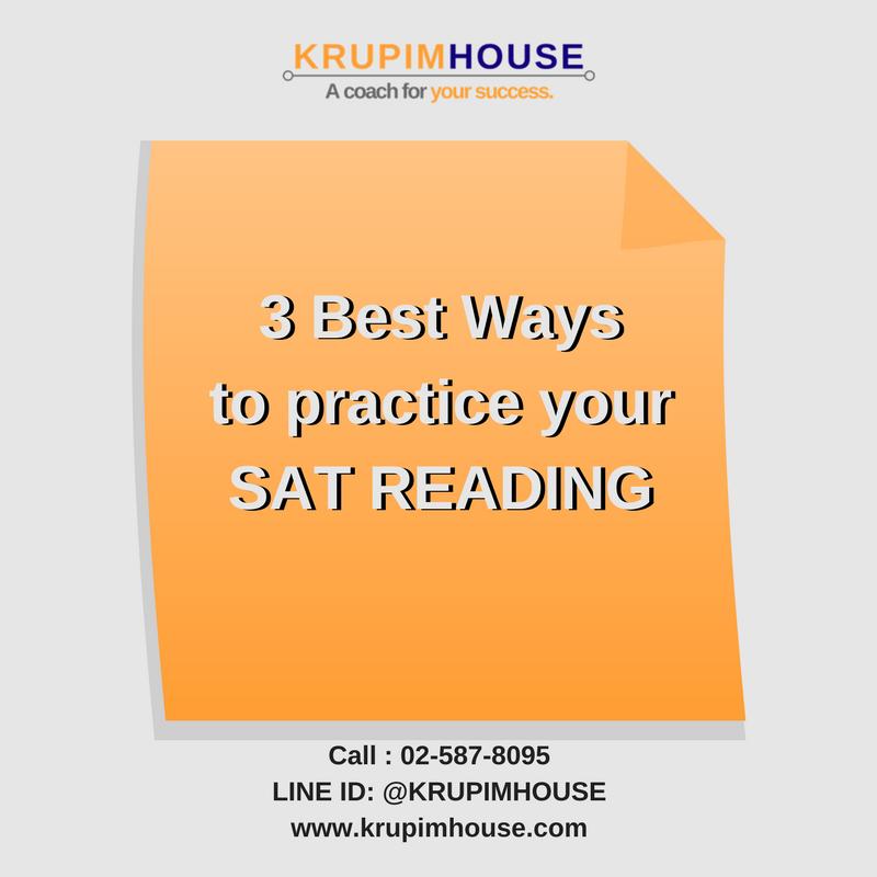 3 วิธีฝึกทำโจทย์ SAT READING ได้ดีที่สุด