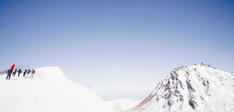 Ski i Japan
