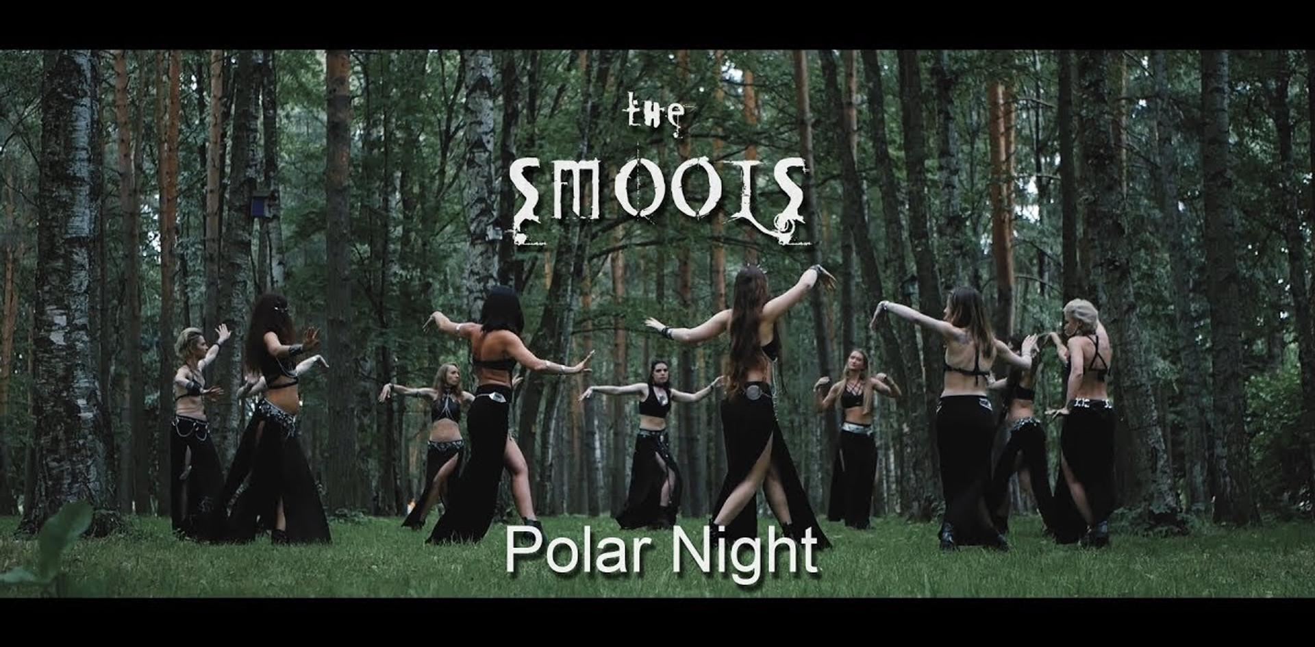 THE SMOOLS