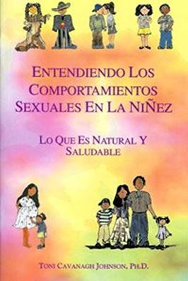 Toni Cavanagh spanish version.jpg