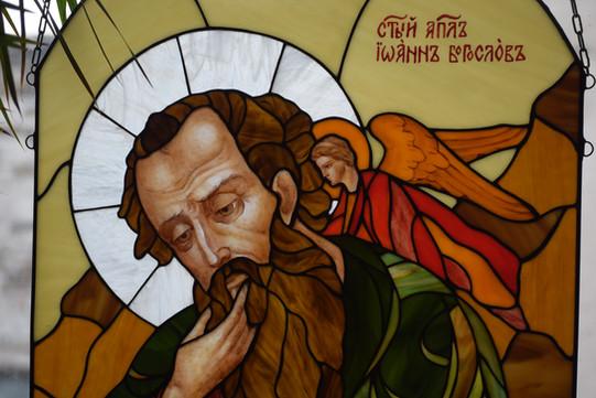Икона-витраж Апостол Иоанн Богослов.